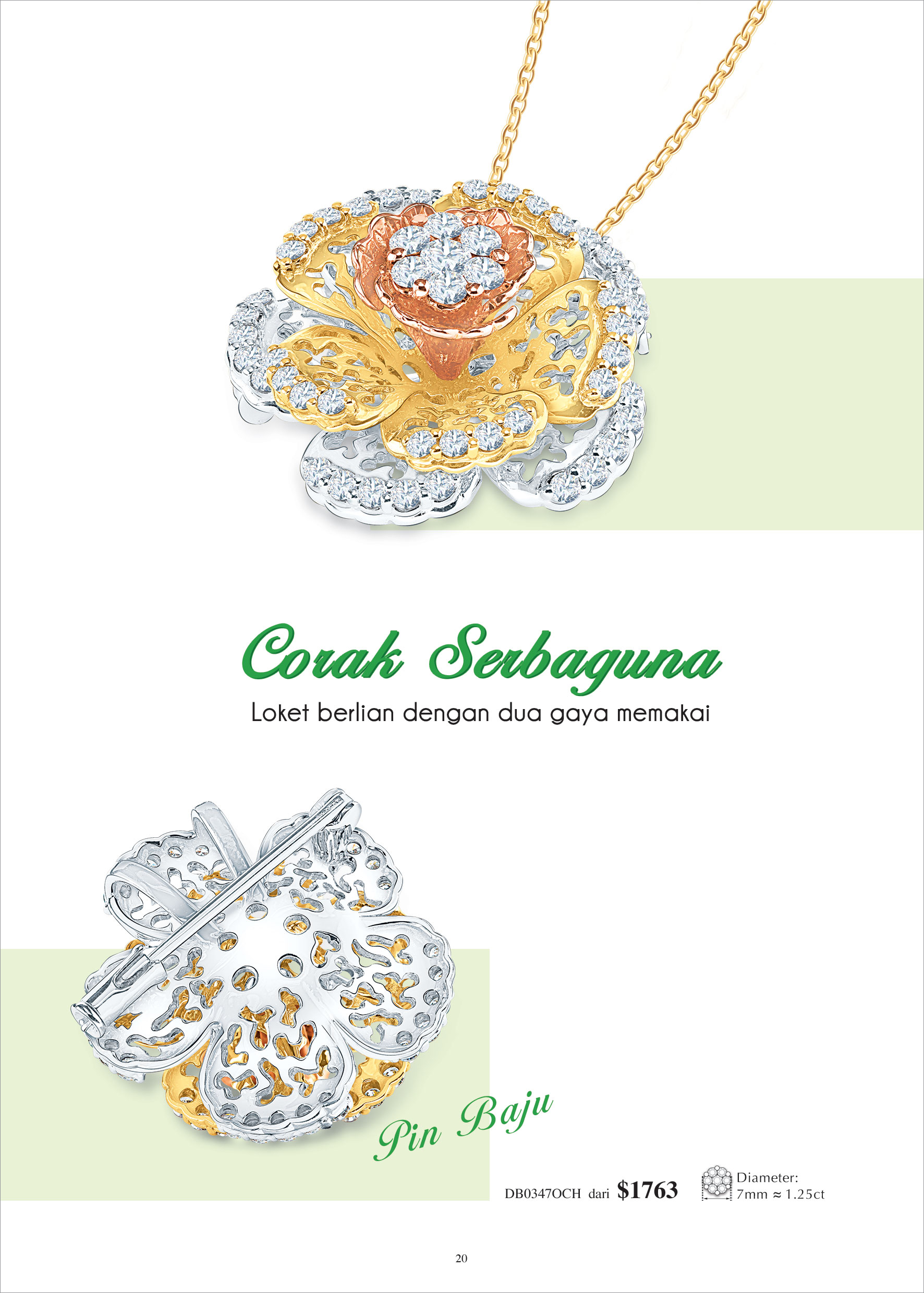 Ming Seng diamond brooch